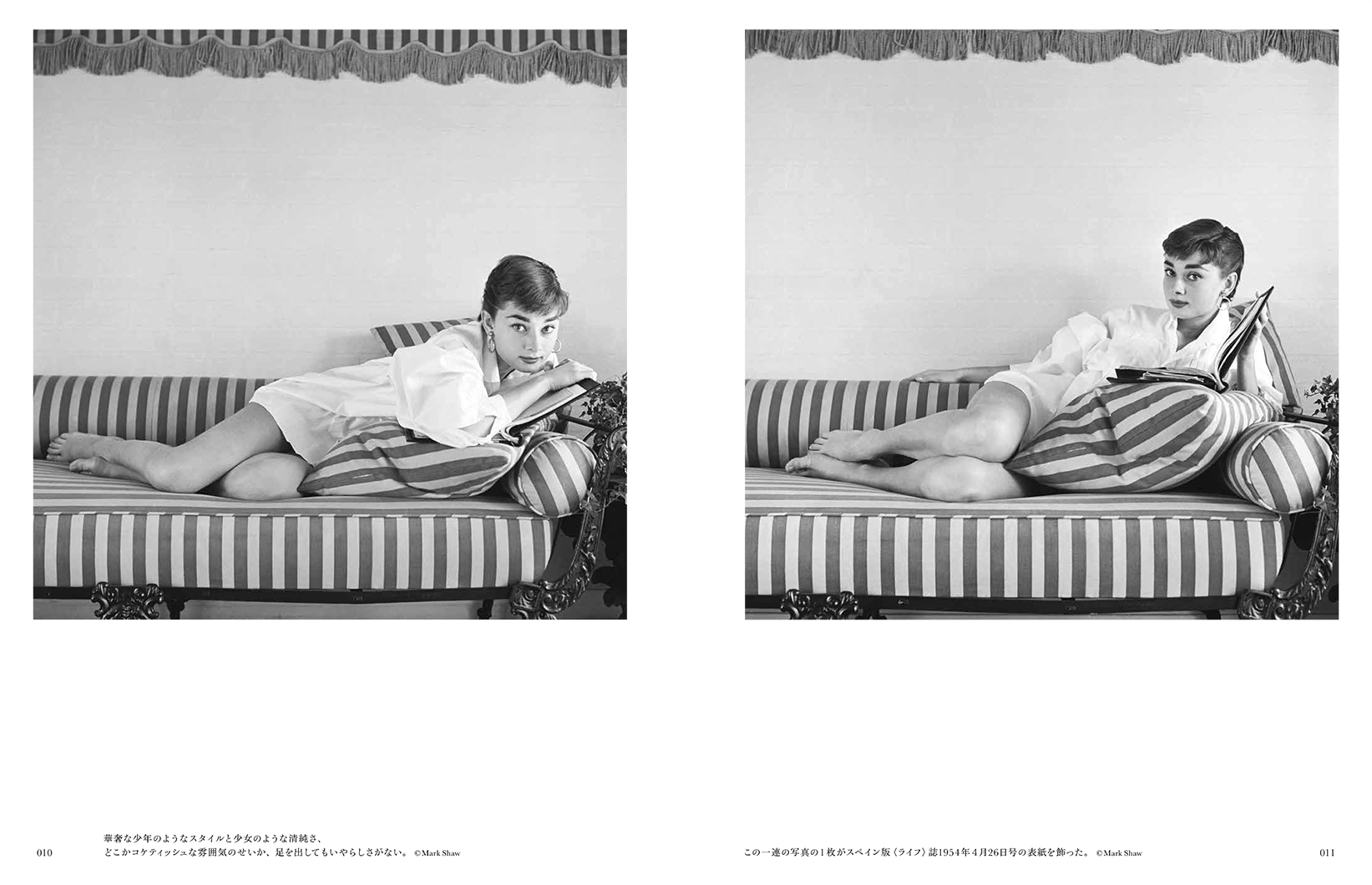 オードリー・ヘプバーンの画像 p1_24